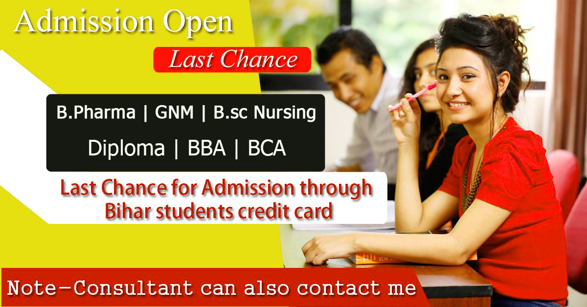 careerdarpanconsultancy admission